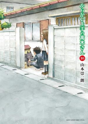 Quand Takagi me taquine # 10