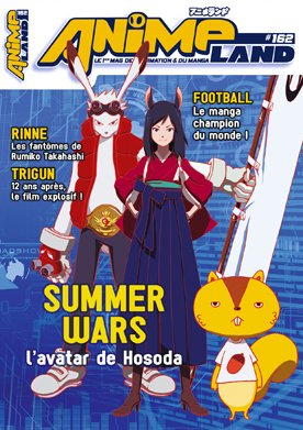 Animeland # 162