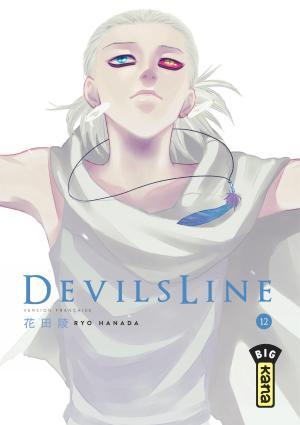 Devilsline #12