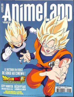 Animeland # 226