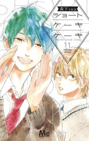 Short Cake Cake 11 Manga
