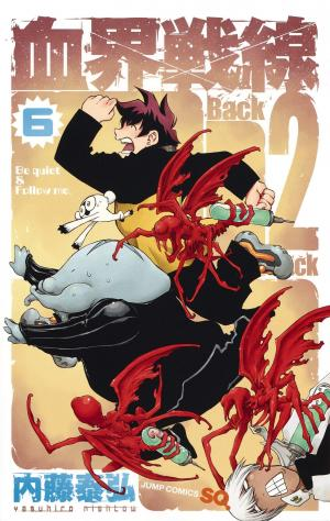 Kekkai Sensen - Back 2 Back # 6