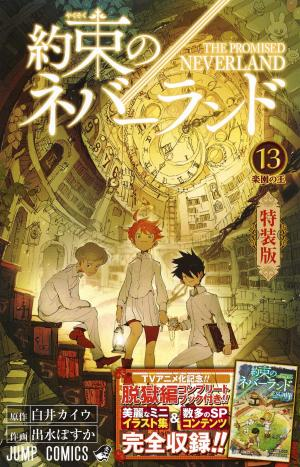 The promised Neverland édition Spéciale
