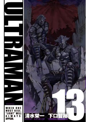 couverture, jaquette Ultraman 13  (Shogakukan)