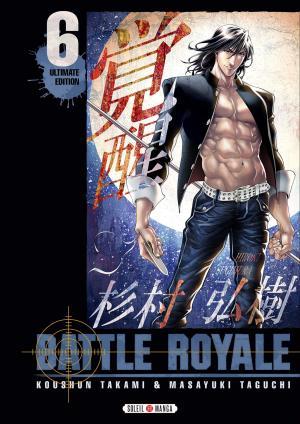 Battle Royale 6 ultimate