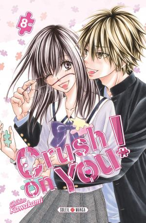 Crush on you! 8 Simple