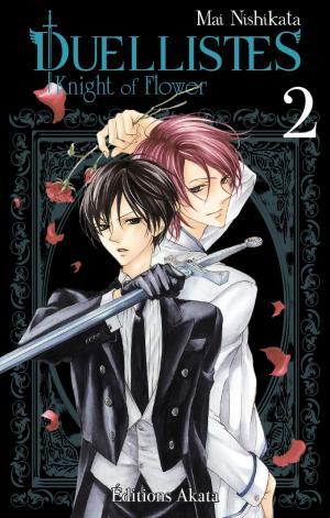 Duellistes, knight of flower # 2