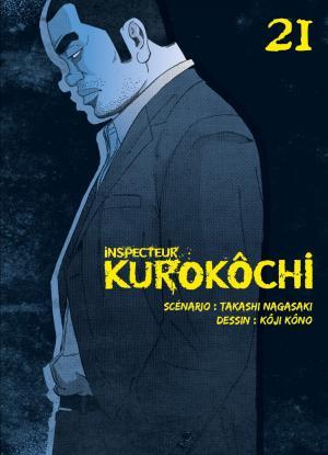 couverture, jaquette Inspecteur Kurokôchi 21  (Komikku Editions)