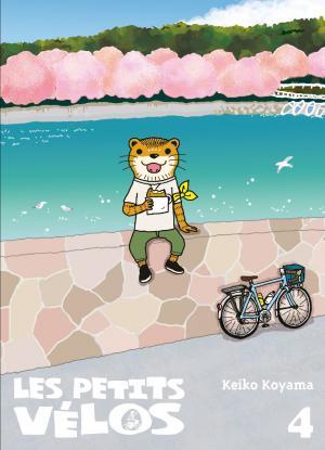 Les petits vélos # 4