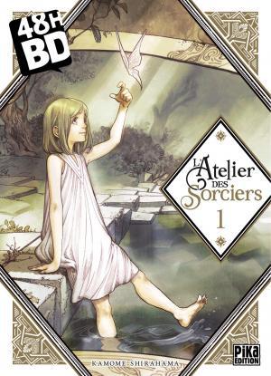 L'Atelier des Sorciers édition 48h BD 2019
