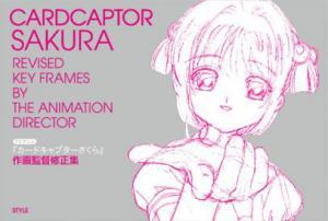 Card Captor Sakura - Art Book - Revised Key Frames by the Animation Director 1 Artbook