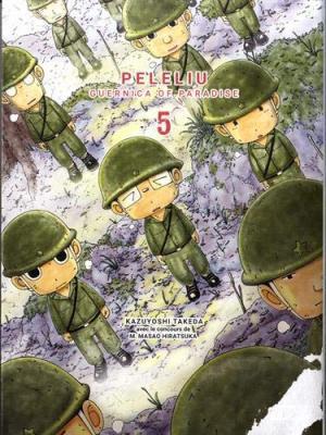 Peleliu # 5