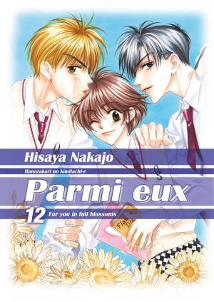 couverture, jaquette Parmi Eux  - Hanakimi Deluxe Française 12