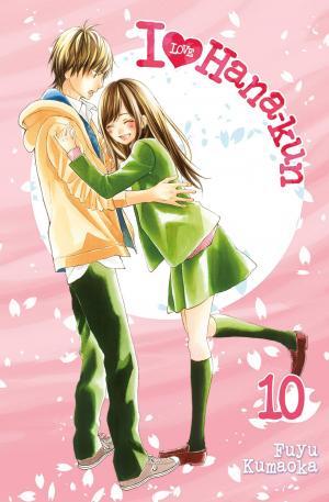 I love Hana-kun 10 Simple