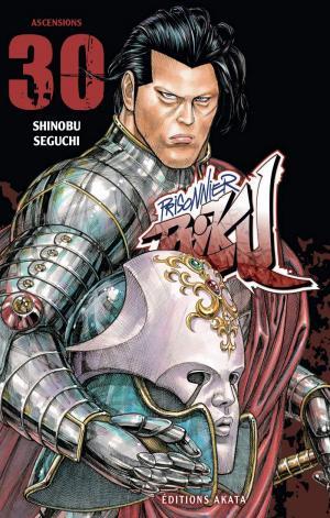Prisonnier Riku # 30