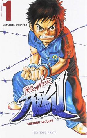Prisonnier Riku édition Pack de 2 tomes