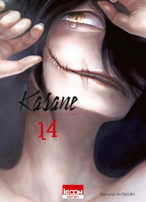 Kasane – La Voleuse de visage 14 Simple