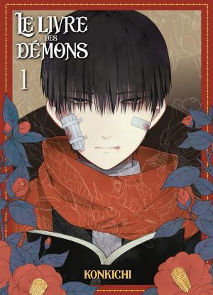 Le livre des démons # 1