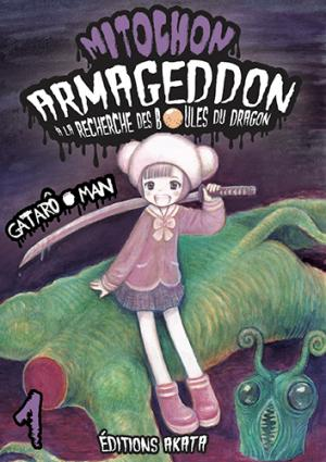 Mitochon Armageddon # 1