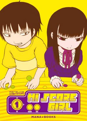 Hi score girl 1 Simple