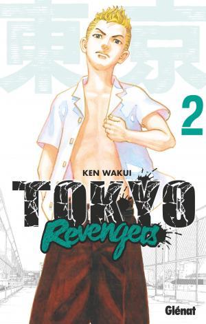 Tokyo Revengers # 2