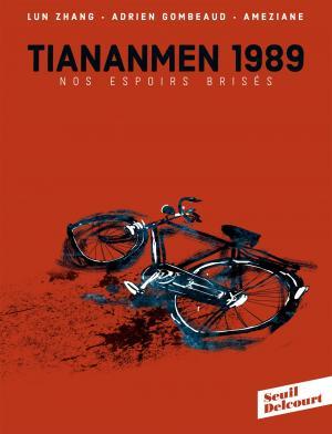 TianAnMen 1989  simple