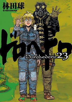 Dorohedoro 23 Simple