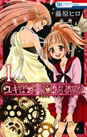 La destinée de Yuki édition Simple