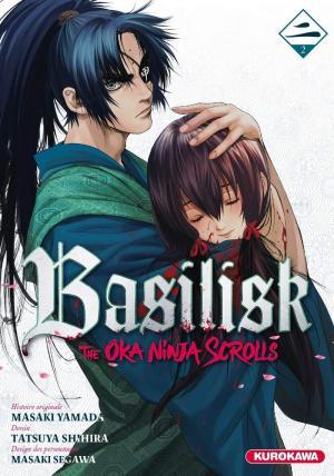 Basilisk - The Ôka ninja scrolls  2 Simple