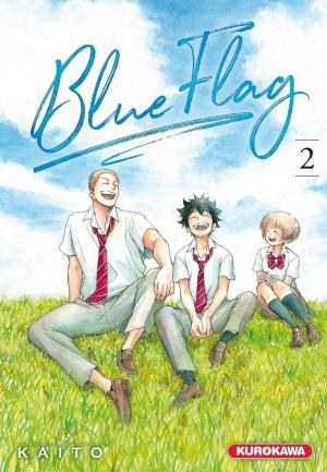 Blue flag # 2