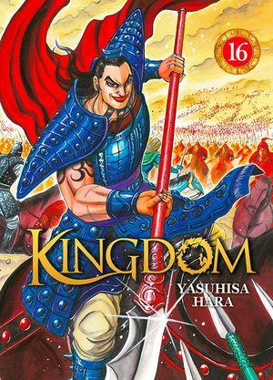 Kingdom # 16 Simple