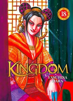 Kingdom # 18 Simple