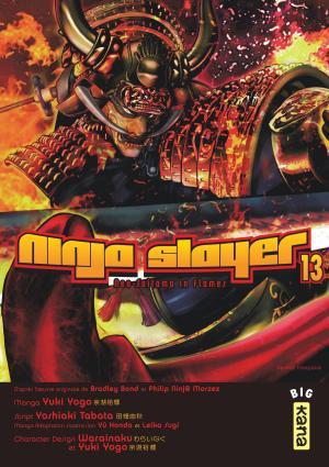 Ninja slayer # 13