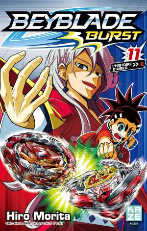 Beyblade burst 11 Simple