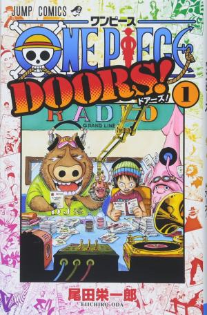 One Piece Doors édition Simple