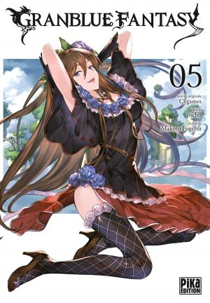 Granblue Fantasy   5 Simple