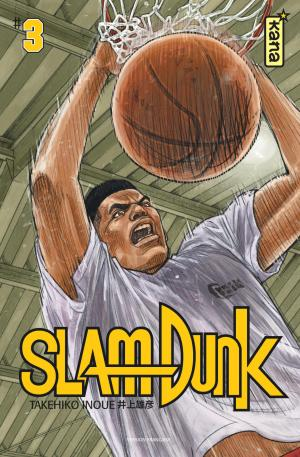 Slam Dunk 3 Star edition