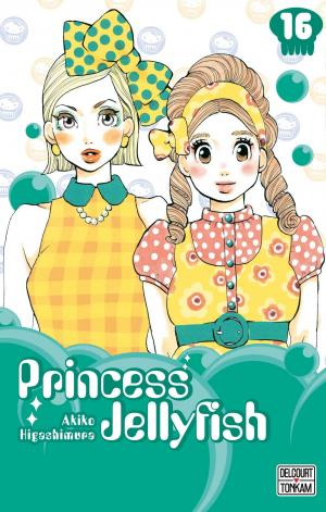 Princess Jellyfish 16 Simple