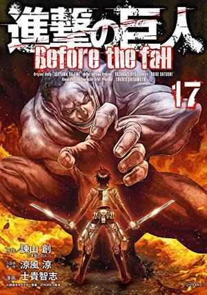 L'Attaque des Titans - Before the Fall 17