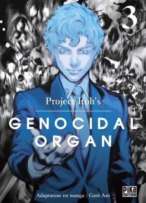 Genocidal organ 3 Simple