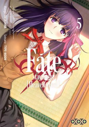 Fate/Stay Night - Heaven's Feel 5