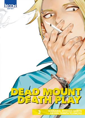 Dead Mount Death Play 3 simple