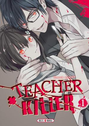 Teacher killer 1 Simple