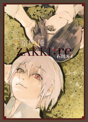 Tokyo Ghoul [zakki:re] édition simple