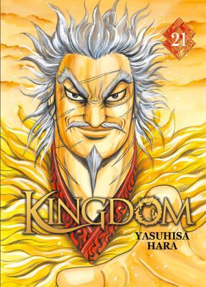 Kingdom 21