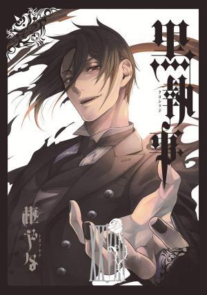 Black Butler # 28