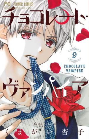 Chocolate Vampire # 9
