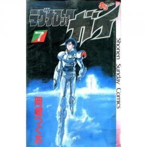 couverture, jaquette Ragnarok Gai 7  (Shogakukan)