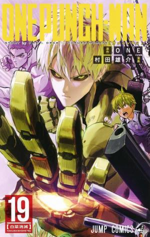 One-Punch Man # 19