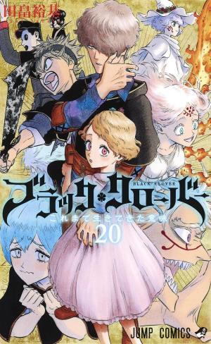 Black Clover 20 Simple
